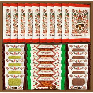 【まとめ買い5セット】洋菓子ギフト チェブラーシカ ワッフルクッキーチーズ アーモンドフロランタン 焼きショコラ お菓子 洋菓子 贈り物 ギフト プレゼント 贈答品 返礼品 お返し お祝い