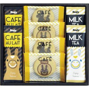 カフェタイムセット RODY ロディプリントクッキー ロイヤルミルクティスティック カフェオレスティック お菓子 かわいい キッズ 子ども バレンタイン ホワイトデー 贈り物 ギフト プレゼン