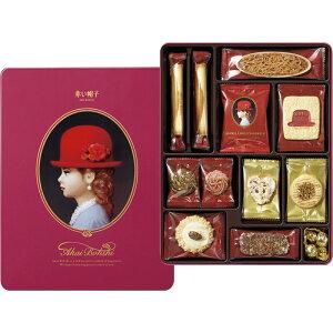 ピンク 赤い帽子 クッキー クランチ チョコ アーモンド 洋菓子 お菓子 贈り物 ギフト プレゼント 贈答品 返礼品 お返し お祝い 返礼品 結婚祝い 出産祝い バレンタイン ホワイトデー 敬老の