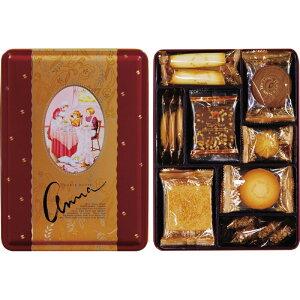 ティータイム アンナの家 クッキー 焼き菓子 洋菓子 お菓子 贈り物 ギフト プレゼント 贈答品 返礼品 お返し お祝い 返礼品 結婚祝い 出産祝い バレンタイン ホワイトデー 敬老の日