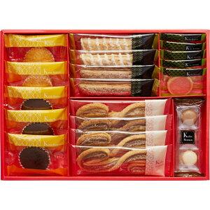 スイーツアソートメント 神戸浪漫 クッキー マカロン ケーキ ブラウニー パイ 焼き菓子 洋菓子 お菓子 贈り物 ギフト プレゼント 贈答品 返礼品 お返し お祝い 返礼品 結婚祝い 出産祝い バ