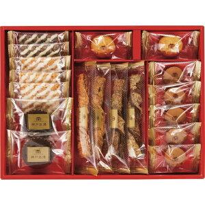 スイーツセレクション 神戸浪漫 ブラウニー パイ クッキー 焼き菓子 洋菓子 お菓子 贈り物 ギフト プレゼント 贈答品 返礼品 お返し お祝い 返礼品 結婚祝い 出産祝い バレンタイン ホワイト