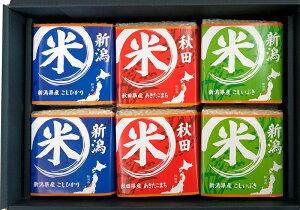 【まとめ買い10セット】特別厳選 本格食べくらべお米ギフトセット