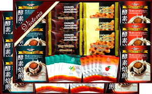 【まとめ買い5セット】酵素焙煎ドリップコーヒー&旨み紅茶・ドライワッフルセット ビクトリア珈琲 コーヒーギフト 詰め合わせ 贈り物 ギフト プレゼント 贈答品 返礼品 お返し プチギフ