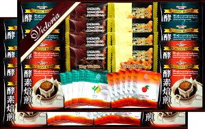酵素焙煎ドリップコーヒー&旨み紅茶・ドライワッフルセット