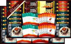 【まとめ買い5セット】酵素焙煎ドリップコーヒー&旨み紅茶・ドライワッフルセット