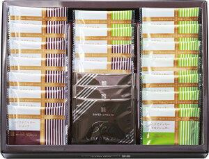【包装・熨斗対応】焼菓子&紅茶セット ベイクドクッキー 紅茶ティーバッグ おかし お菓子 洋菓子 詰め合わせ 贈り物 プレゼント ギフト 誕生日 贈答品 お祝い お返し記念品 結婚祝い お祝