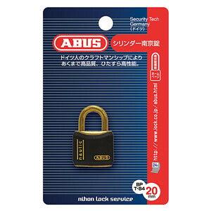 【ケース特価5個セット】真鍮南京錠 T84MBシリーズ ブリスターパック 20mm 樹脂カバー付 BP-T84MB/20