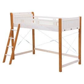 送料無料 ロフトベッド ミドル ベッドフレームのみ シングルベッド すのこ 子供部屋 大人でも子供でも 頑丈 ブラウン 棚付き 2口コンセント付き 木製 はしご 宮棚付 ロフトベット ミドルタイプ すのこベッド 北欧 ブラウン ホワイトウォッシュ MB-5071-WLB-S