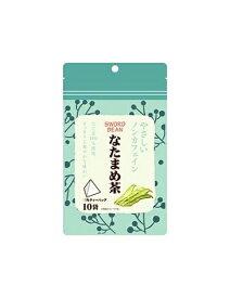 (定形外郵便)発送方法選択の際はメール便をご選択ください やさしいノンカフェイン なたまめ茶 2g×10袋 リブ.ラボラトリーズ