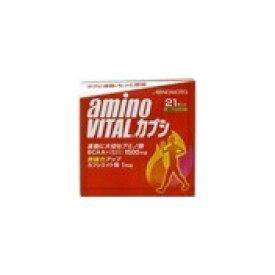 (定形外郵便)発送方法選択の際はメール便をご選択ください アミノバイタル カプシ ( 21本入 )/ アミノバイタル(AMINO VITAL) ( アミノ酸 )