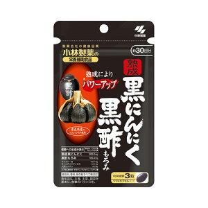 熟成黒にんにく 黒酢もろみ 90粒  3980円以上で送料無料 離島は除く
