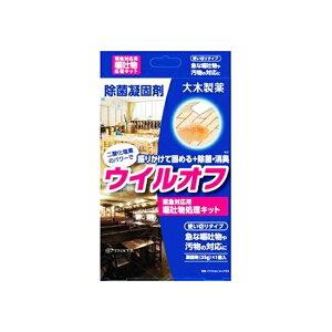大木製薬 ウイルオフ 嘔吐物処理キット 1回用