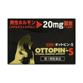 【第1類医薬品】 オットピン-S(5g)