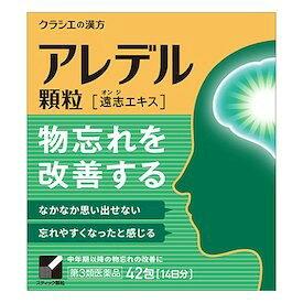 【第3類医薬品】【クラシエ】アレデル顆粒 42包(14日分)
