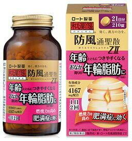 【第2類医薬品】和漢箋 新・ロート防風通聖散錠ZII(210錠)