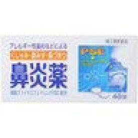鼻炎薬A クニヒロ 48錠(指定第(2)類医薬品】