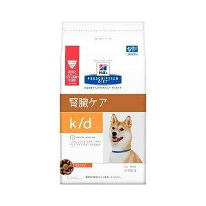 ヒルズ 犬用 k/d 腎臓ケア ドライ 1kg 3980円以上で送料無料 離島は除く