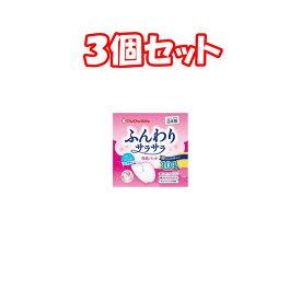 (3個セット)ふんわりサラサラ母乳パッド 104枚*3個 まとめ買い 3980円以上で送料無料 離島は除く