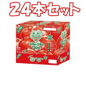 (24本セット)ミニッツメイド ぷるんぷるんQoo(クー) りんご ケース 125G×6個×4箱 まとめ買い 3980円以上で送料無料 離島は除く