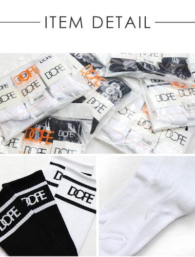 DOPEドープソックス3Pパック靴下スケートソックススポーツソックス3足セットシンプル刺繍定番ブラック黒ホワイト白ロゴメンズレディースB系ストリート系ファッション服おしゃれかっこいい人気ブランドdopecouture