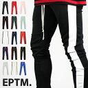 EPTM エピトミ ライン トラックパンツ トラック パンツ メンズ ジャージ スリム サイドライン ラインパンツ テーパー…