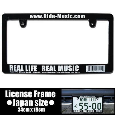 ライセンスフレーム / REAL MUSIC / 日本サイズ【カーアクセサリー】