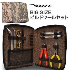 【送料無料】【RBA DIY】VEEAPE BIG SIZE ビルドツールセット