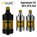 【RTA】Exvape Expromizer V4 MTL RTA 2ml (イーエックスベイプ エクスプロマイザー )