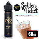 【E-リキッド】 MET4 / Golden Ticket / 60ml