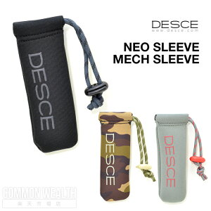電子タバコ ケース DESCE / NEO SLEEVE MECH SLEEVE VAPE チューブモッド用 アイコス iqos