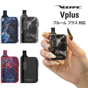【スターターキット】プルーム プラス 対応 VEEAPE Vplus
