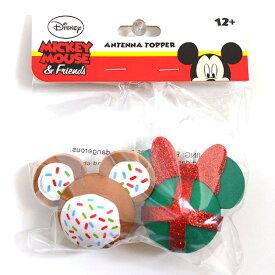 アンテナトッパー / ミッキークッキー&ミニークリスマスギフト