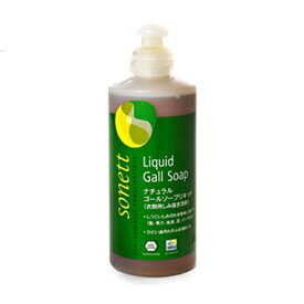 【SONETT (ソネット)】 (しみ抜き用液体洗剤)ゴールソープリキッド(300ml)【10P01Apr16】