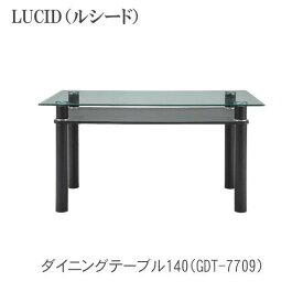 【ポイント15倍】【送料無料】LUCID ルシード ダイニングテーブル140GDT-7709TOCOM interior(トコムインテリア)あずま工芸