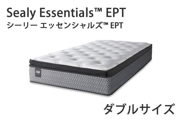 【除】【開梱設置】シーリーエッセンシャルズ™ EPT ダブルシーリー レスポンス(ホテルスタイル)マットレスSealy Essentials™ EPT株式会社SLEEP SELECT(スリープセレクト)(旧テンピュールシーリージャパン)