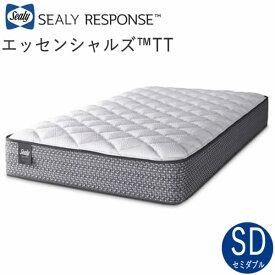 【表示価格より20%OFF】シーリーエッセンシャルズ™ TT セミダブルシーリー レスポンス(ホテルスタイル)マットレスSealy Essentials™ TT株式会社SLEEP SELECT(スリープセレクト)
