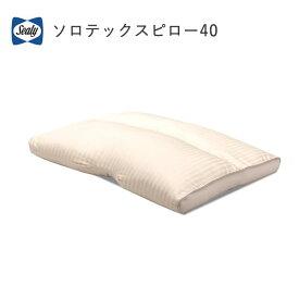 【除】シーリー ソロテックスピロー40(使用時高さ4cm) 株式会社SLEEP SELECT(スリープセレクト)(SEALY Japan) 枕寝装品【送料無料】