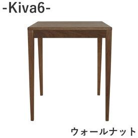 【ポイント10倍 〜12/24 AM9:59まで】Kiva 6 ウォールナット ワークデスク引出し1列1段【幅60cm×奥行60cm×高さ72cm】杉工場