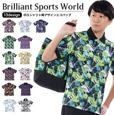 BrilliantSportsWorldBSWゴルフアパレルポロシャツシャツエコバッグプリントゴルフウエアメンズ