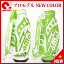 キャディバッグ プロモデル コモコーメ ホワイト/フレッシュグリーン 3点式 ゴルフバッグ