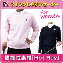 ゴルフ レディース コモコーメ 日本製 スイングしやすいゴルフセーター 機能性素材 Hot Ray ピンク ネイビー 刺繍 ワ…