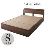 シングルベッド収納ベッドGeneralジェネラルフレームのみシングル