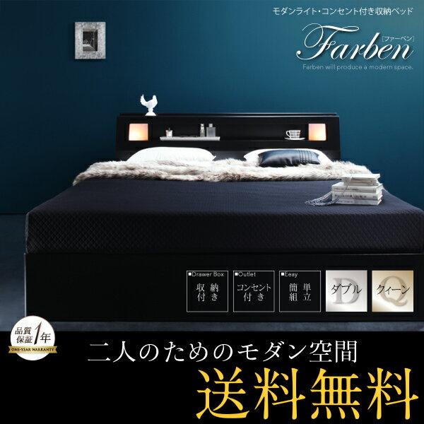 ベッド クイーン ベッド クイーンベッド フランスベッドマットレス付き ベッド ファーベン スーパースプリング 040111953