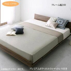 クイーンベッド ローベッド フロアベッド クイーンサイズ マットレス付きベッドフレーム 木製ベッド 通気性 高級感 ゆったり おすすめ 格安 安い 人気 マスターピース プレミアムポケットコイルマットレス付き フルレイアウト クイーン(Q×1) フレーム幅160 040104546