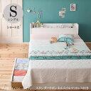シングルベッド シングル マットレス付きベッドフレーム ベッドマットレスセット 収納付きベッド 引き出し付き ひとり暮らし 新生活 かわいい おしゃれ おすすめ 安い 格安 フルール スタンダードボン