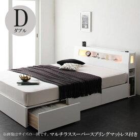 ダブルベッド ダブルベッド ベット ダブルベッド 収納付き 収納 フランスベッドマットレス付き ベッド シェール スーパースプリング 040102550