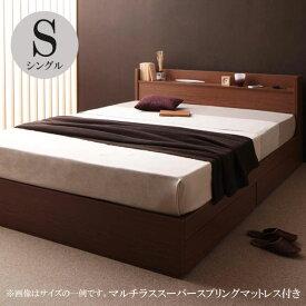 シングルベッド フランスベッドマットレス付き シングルベッドマットレスセット 激安 人気 おすすめ 安い 格安 収納ベッド コンセント付き 引き出し付き エスリープ スーパースプリング 040102682