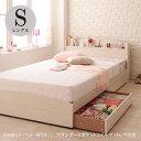 ベッド シングルベッド マットレス付き 激安 おすすめ 人気 安い 格安 コンセント付き 引き出し付き 楽天 収納ベッド …