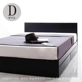 収納ベッド 収納付きベッド ダブル フランスベッドマットレス付き ベッド ゼワート スーパースプリング 040111321